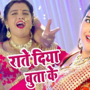 Download new Bhojpuri songs