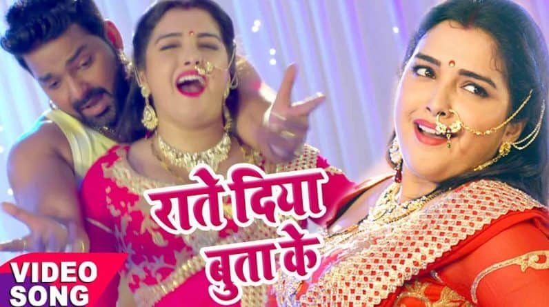 Download new Bhojpuri songs