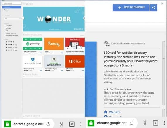 Gramblr Review: How to Upload Photos to Instagram From PC