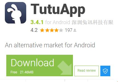 Download TutuApp APK