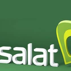 Etisalat data plan and 9Mobile data plan