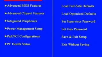 Windows BIOS settings