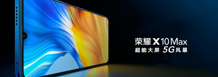 Honor X10 Max To Launch On July 2, Specs Leaked