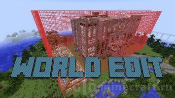 Install WorldEdit on Your Minecraft Server
