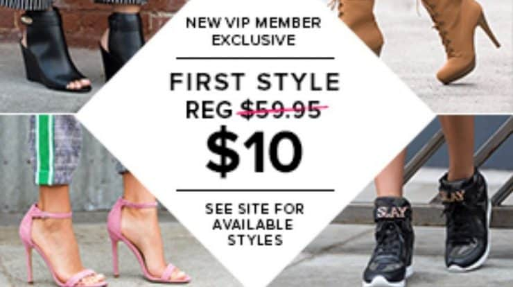 Skip the month ShoeDazzle