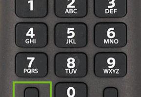 Setup Button on the Xfinity Remote